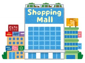 大きなショッピングモールのイラスト