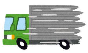 運送会社のトラック