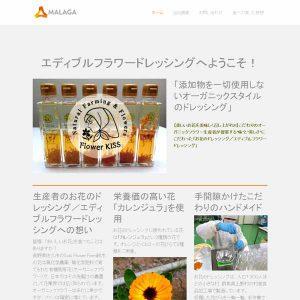 JIMDOで作られたホームページ