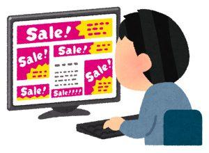 安売りのネットショップを見ている人のイラスト