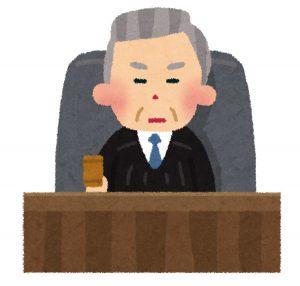 裁判官の画像