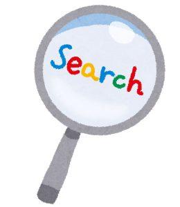検索マーク