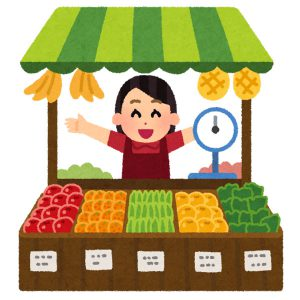 野菜、果物の市場のイラスト
