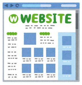 ホームページのトップページのイラスト