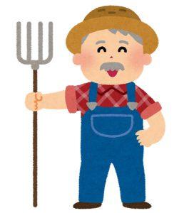 アメリカの農家さん