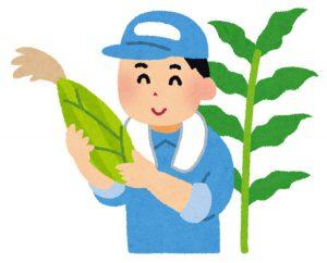 日本の農家さんのイラスト