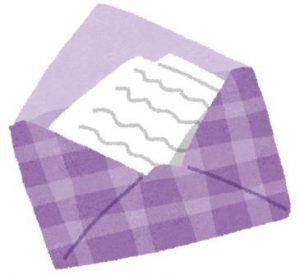 封筒に入った手紙のイラスト