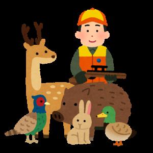 猟師と野生動物