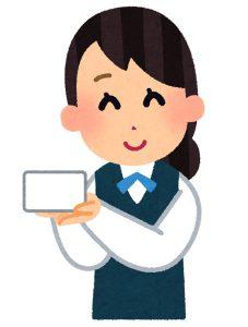 クレジットカードを持った女性のイラスト