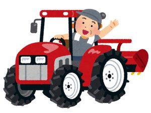 トラクターに乗った笑顔の農家さんのイラスト
