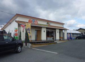 吉次園さんのカフェと直売所