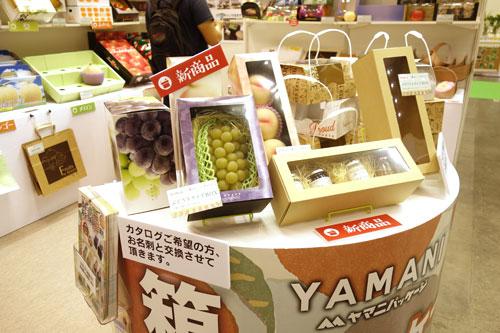 ヤマニパッケージさんの展示ブース