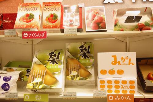 ヤマニパッケージさんの農産物パッケージ