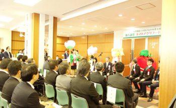 岡山市で開催される農産物商談会に、農ログが参加します