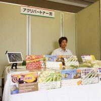 岡山市の展示商談会「トマトアグリフードフェア2018」に参加しました