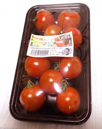 黒トレーに入って高級感のある「太陽のミニトマト」