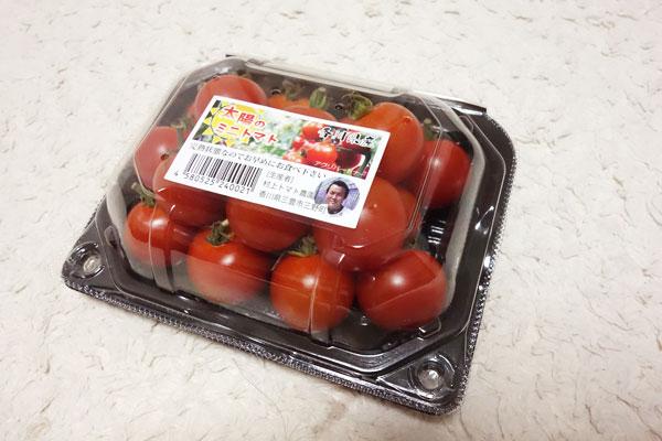 太陽のミニトマトの商品パッケージ