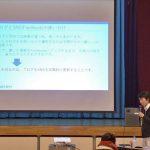 島根県さんにお呼びいただき、農産物ネット販売について講演しました